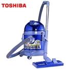 TOSHIBA東芝 乾濕吸塵器 TVC-2215