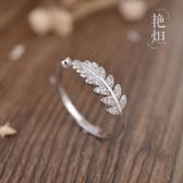 戒指女純銀日韓個性食指指環925純銀鑲鉆關節戒時尚潮人開口尾戒
