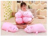 【50公分】泡沫粒子粉色小豬 生日禮物 兒童禮物 聖誕節交換禮物 安撫玩偶 兒童房布置