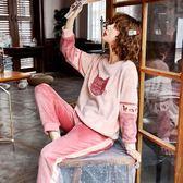 睡衣女秋冬季珊瑚絨可外穿加厚保暖可愛冬天加絨法蘭絨套裝家居服-大小姐韓風館
