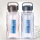 啞鈴水壺健身大號水桶超大塑料運動水杯大容量2升太空杯便攜