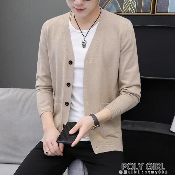 開衫男士針織衫外套春秋季薄款毛衣披肩潮流修身休閒外穿線衣純色 秋季新品