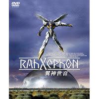 翼神世音 前奏曲+1~4集 DVD套盒裝