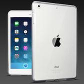 【TPU】Apple iPad Air iPad 5 平板超薄超透清水套/布丁套/高清果凍保謢套/水晶套/矽膠套/軟殼