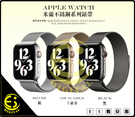 ES數位 WIWU Apple Watch SE Series系列 米蘭錶帶 磁力吸附 金屬不鏽鋼 磁吸錶帶 替換錶帶