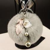 韓國優質獺兔毛球白色樹葉汽車掛件鑰匙扣女珍珠掛墜包包掛件【中元節鉅惠】
