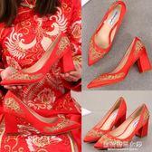 婚鞋女2017新款紅色粗跟高跟單鞋中跟繡花新娘鞋水鑽敬酒秀禾服鞋【蘇荷精品女裝】