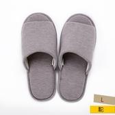HOLA 柔軟針織拖鞋 駝XL