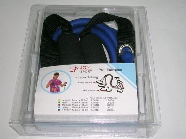 【線上體育】彈力繩 一字拉力繩 瑜珈繩 現貨為藍色
