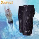 專業泳褲 防水寬鬆男士五分舒適款泳衣 緊身性感游泳褲裝備 【萬聖節推薦】