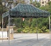 遮雨棚迷彩戶外 伸縮折疊加厚擺攤四腳帳篷傘遮陽雨棚棚子帳篷完美