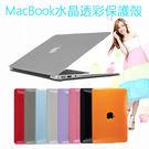 MacBook pro 15 13吋 2...