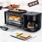 110V 家用多功能三合一早餐機110V 電烤箱 咖啡機 1995新品上市
