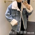 牛仔外套 加厚加絨牛仔外套冬季2020新款小個子韓版寬鬆棉衣棉服女裝學生潮 俏girl
