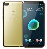 HTC Desire12+ / HTC Desire 12+ D12+ PLUS 3G/32G 6吋 雙卡雙待 / 現金價【金】