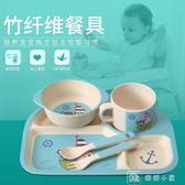 竹纖維兒童餐具套裝吃飯防摔寶寶餐盤嬰兒分格卡通飯碗分隔防燙 中秋節下殺