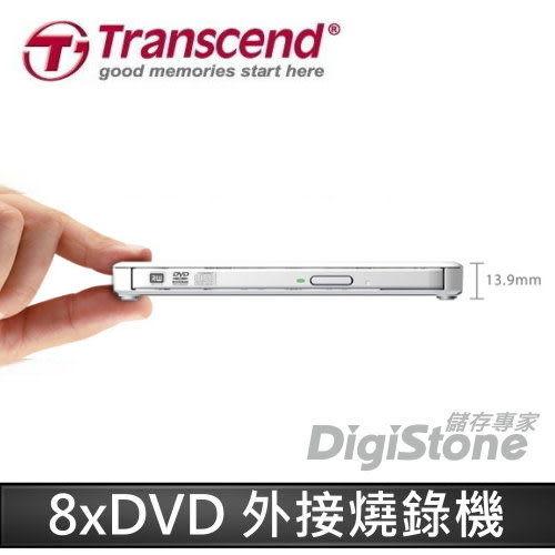 【免運費+特販三天】創見 TS8XDVDS-W 8X 外接式CD/DVD 超薄型slim(超薄機身13.9mm) 燒錄機/燒錄器-白X1