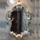 歐式壁掛鏡防水浴室鏡子洗手間梳妝鏡裝飾鏡衛浴鏡玄關衛生間鏡子