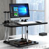 站立式電腦升降桌台式電腦顯示器增高架站著折疊支架筆記本桌上桌-享家生活館 IGO