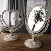 化妝鏡 歐式愛心簡約鏡子化妝網紅雙面鏡子臺式宿舍寢室臥室美妝鏡梳妝鏡【618優惠】