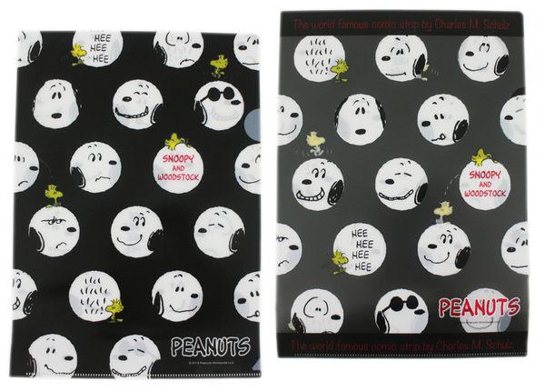 【卡漫城】 Snoopy 資料夾 65週年 紀念版 兩入 ㊣版 史努比 史奴比 花生漫畫 文件夾 檔案夾 日本製