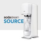 ◤限量加贈盒裝鋼瓶◢ SodaStream SOURCE氣泡水機 -白色 全新自動扣瓶裝置