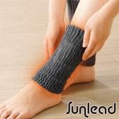 【南紡購物中心】Sunlead 日本製。遠紅外線手足兩用防寒暖暖手套/足套