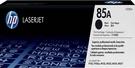 CE285A (二支裝) HP原廠黑色碳粉匣 適用 P1102/M1132/M1212