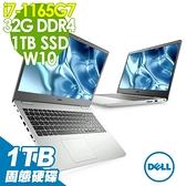 DELL Inspiron 15-3501-D1728STW(i7-1165G7/32G/MX330/1T SSD/15FHD/W10)特仕 美編筆電工作站