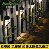 太陽能燈戶外庭院燈家用防水路燈