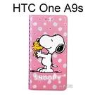 SNOOPY 彩繪皮套 [筆記本粉] HTC One A9s (5吋) 史努比【正版授權】