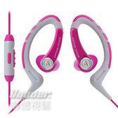 【曜德視聽】鐵三角 ATH-SPORT1iS 粉色 防水運動型 支援智慧型手機 / 宅配免運 / 送收納盒