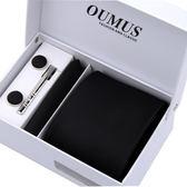 領帶 OUMUS新款男商務黑色領帶8CM 男士正裝純色暗紋黑色領帶禮盒套裝