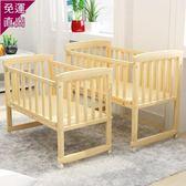 兒童床多功能嬰兒床實木免漆搖籃床兒童床搖搖床可變書桌帶護欄寶寶床