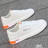 小白鞋男鞋秋季潮鞋新款百搭軟底小白鞋韓版白色運動休閒鞋防水板鞋 易家樂