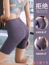 健身褲健身褲女夏季薄款提臀緊身高腰速乾五分短褲跑步房運動套裝瑜伽服 愛丫 免運