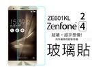 ASUS Zenfone 2 4 ZE554KL 華碩 ZE550ML Laser ZE601KL ZD552KL 鋼化 玻璃貼 BOXOPEN