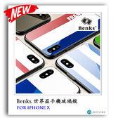 Benks iPhone X 世界盃玻璃手機殼 世足殼 巴西 俄羅斯
