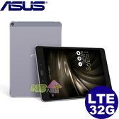 ASUS ZenPad 3s 10 Z500KL ◤0利率,送皮套+保護貼◢10吋IPS螢幕 六核心金屬機身平板 (LTE/32G )