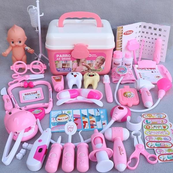 兒童家家酒牙醫聽診器護士小醫生玩具套裝女男孩 樂淘淘