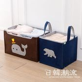 收納整理箱  居家家 毛氈手提收納箱布藝整理箱 衣柜衣服收納筐兒童玩具儲物箱