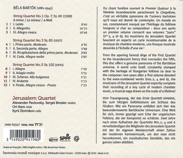 【停看聽音響唱片】【CD】巴爾托克:第1,3,5號弦樂四重奏 耶路撒冷四重奏
