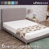 【UHO】波娜-貓抓皮革床組(床頭片+床底)-6尺雙人加大淺灰色