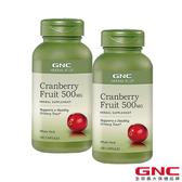 【GNC健安喜】2入73折 私密呵護 蔓越莓膠囊食品100顆