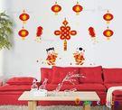 壁貼【橘果設計】吉祥如意 過年 新年 D...