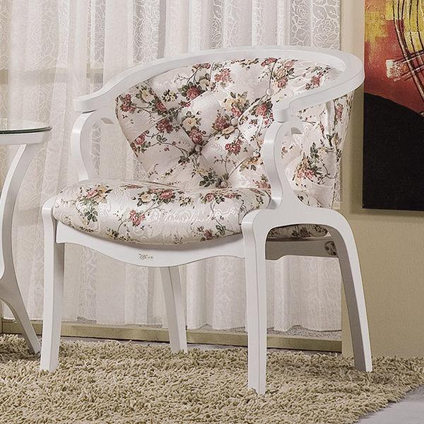 【森可家居】維多莉雅白色休閒椅 7HY277-5 歐式鄉村風