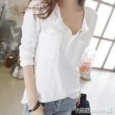 2021秋裝韓版冬季竹節棉長袖t恤女v領大碼寬鬆韓國純棉打底衫上衣  卡洛琳