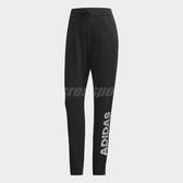 adidas 長褲 Linear Track Pants 黑 銀 字體LOGO 女款 棉褲 【PUMP306】 DT2414