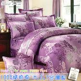 鋪棉床包 100%精梳棉 全舖棉床包兩用被三件組 單人3.5*6.2尺 Best寢飾 6935-1