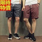 男運動短褲-時尚條紋寬鬆休閒男五分褲子3色69r15【時尚巴黎】